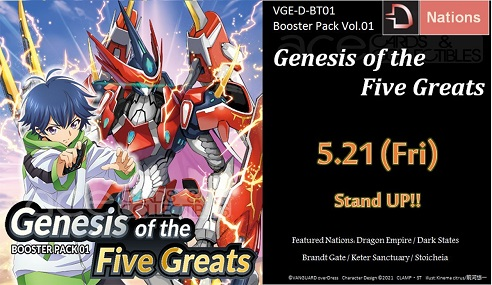 Cardfight!! Vanguard™ overDress Booster Set 01: Genesis of the Five Greats Booster Box - Pre-order - May