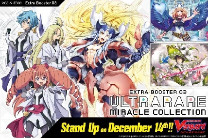 Cardfight!! Vanguard™ Ultrarare Miracle Collection V Extra Booster - Pre-order 14th December