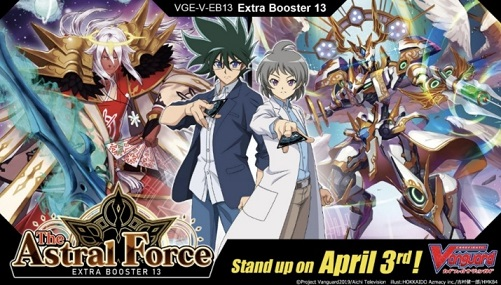 Cardfight!! Vanguard™ The Astral Force V Extra Booster Box - Pre-Order 10 April 2020