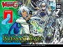 Cardfight!! Vanguard� Clan Booster Box - Commander of the Incessant Waves - Pre-Order 11th December